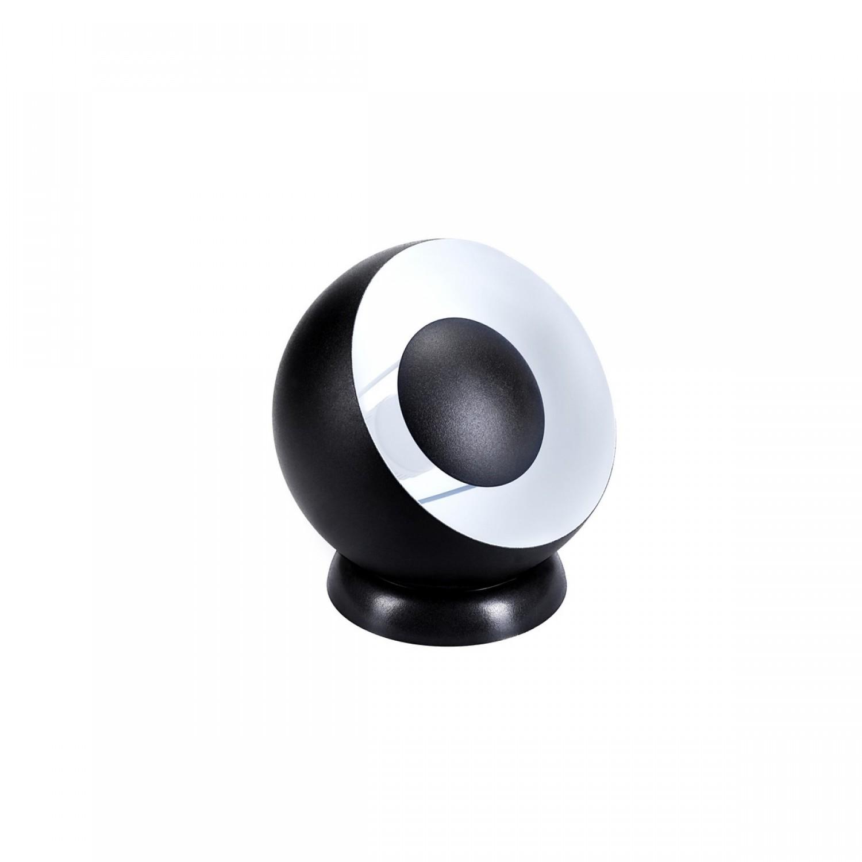 Lampe Projecteur noire et or D.20 cm