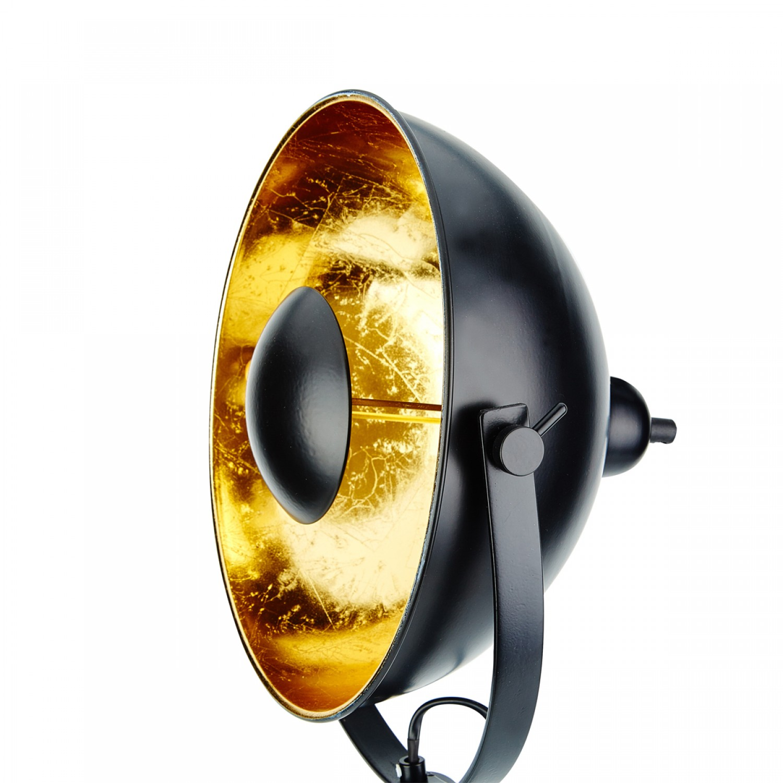 lampe projecteur 34 cm koya design. Black Bedroom Furniture Sets. Home Design Ideas